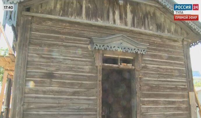 Реставрация старой тульской водоразборной будки завершается