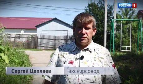 Вокруг кремля. Выпуск 17.07.2021