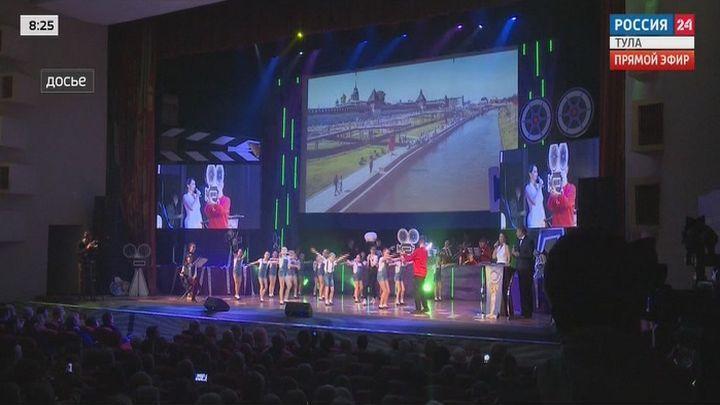 Фестиваль «Улыбнись, Россия!» пройдет в Туле с 5 по 11 сентября