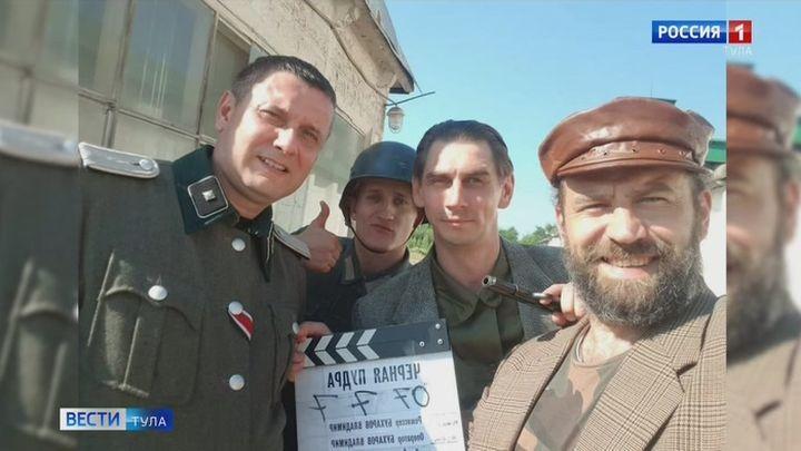 В Ясногорске снимают фильм в жанре фэнтези
