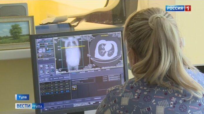 В Тульской области стартовал пилотный проект по скринингу рака легких