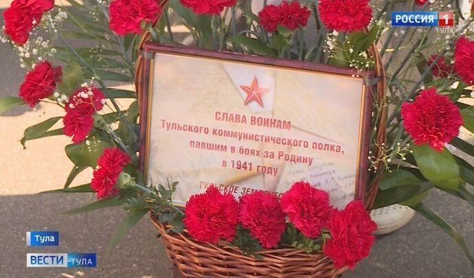 На Ряжском вокзале открылась мемориальная доска тульским добровольцам