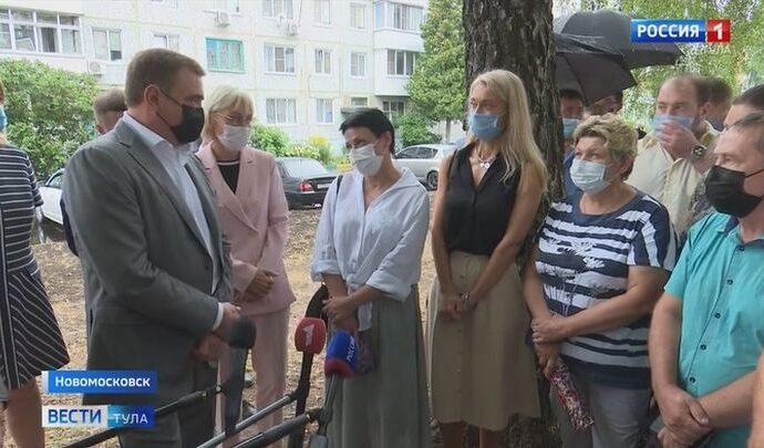 Алексей Дюмин начал рабочую поездку в Новомосковск со встречи с жителями