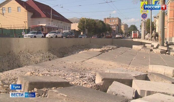 Ремонт улицы Октябрьской в Туле завершен на 55%