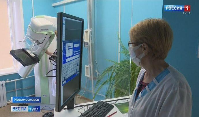 В Тульской области откроются три центра амбулаторной онкологической помощи
