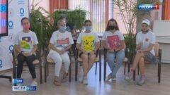 Тульские школьники стали победителями «Большой перемены»