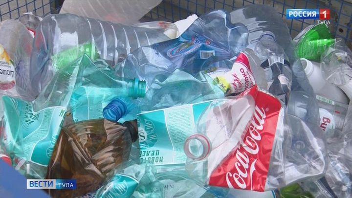 Тула оказалась в лидерах по стране по вовлеченности в сортировку мусора