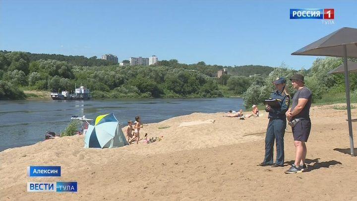 В Тульской области продолжают открываться пляжи