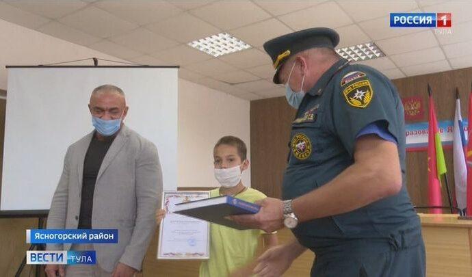 Ясногорских ребят, спасших село от пожара, наградили в МЧС