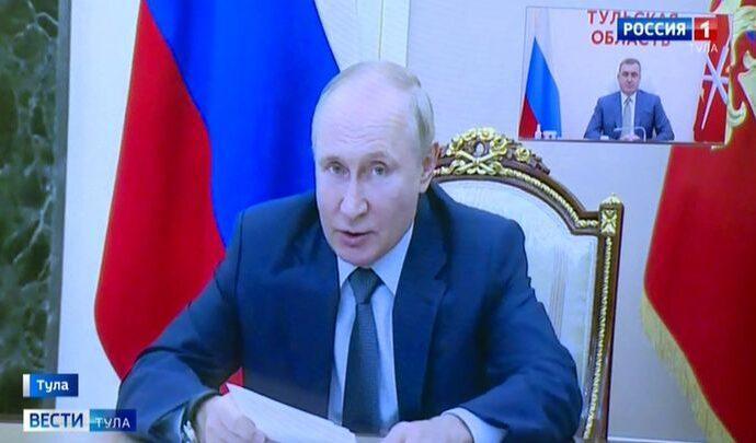 Владимир Путин призвал губернаторов повышать планку