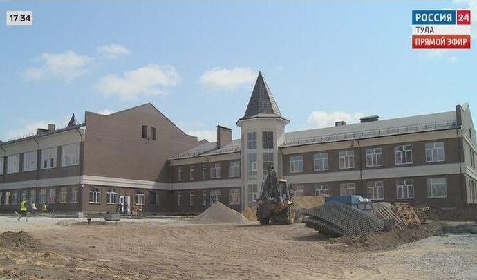 В Тульской области продолжается строительство новых школ