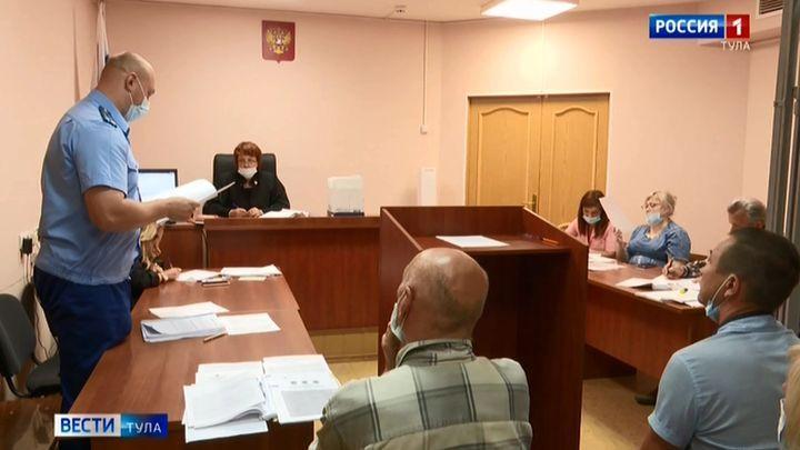 В Туле осуждены члены экстремистской организации