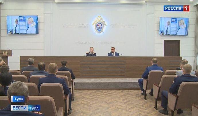 Алексей Дюмин принял участие в заседании коллегии Следственного комитета