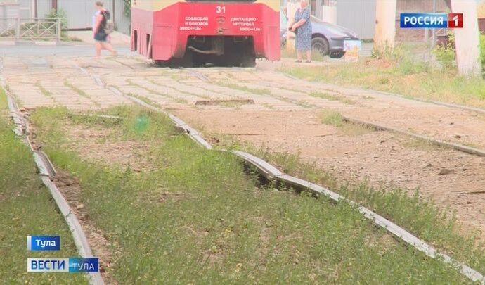 В Туле продолжается обновление транспортных артерий