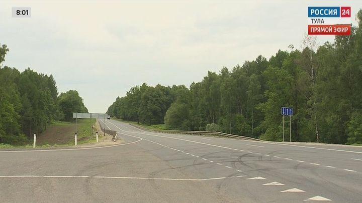 Трасса Тула-Новомосковск будет реконструирована к 2026 году