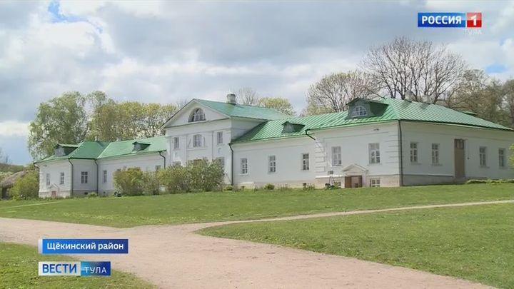 В Щекине двоим тулякам вынесен приговор за хищение имущества музея «Ясная Поляна»