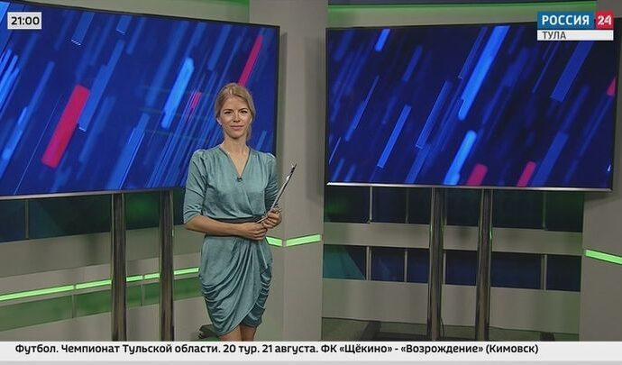 Россия 24 Тула. Эфир от 20.08.2021
