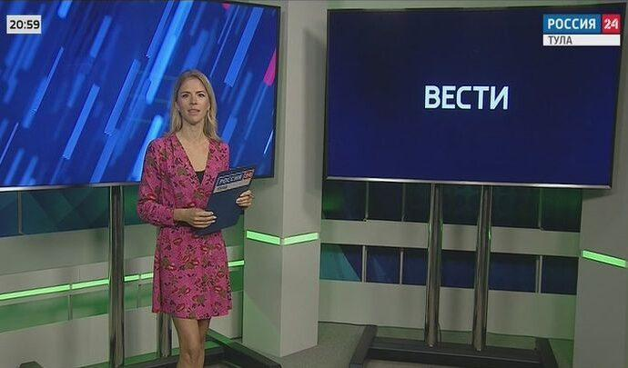 Россия 24 Тула. Эфир от 24.08.2021