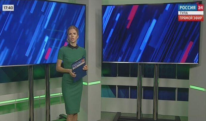 Россия 24 Тула. Эфир от 25.08.2021
