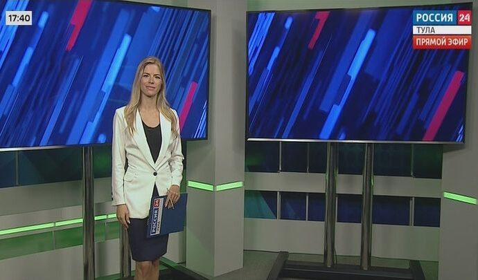 Россия 24 Тула. Эфир от 26.08.2021
