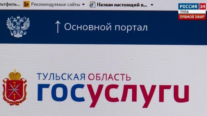 Сервис  «Мобильный избиратель» поможет тулякам отдать свой голос