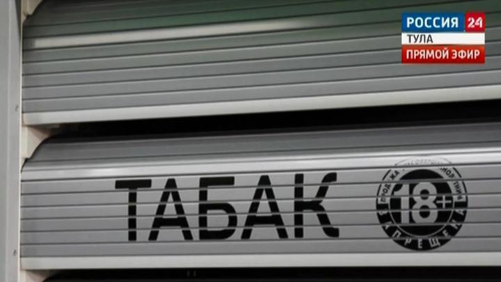 Тульский Роспотребнадзор выявил нарушения при продаже табачных изделий