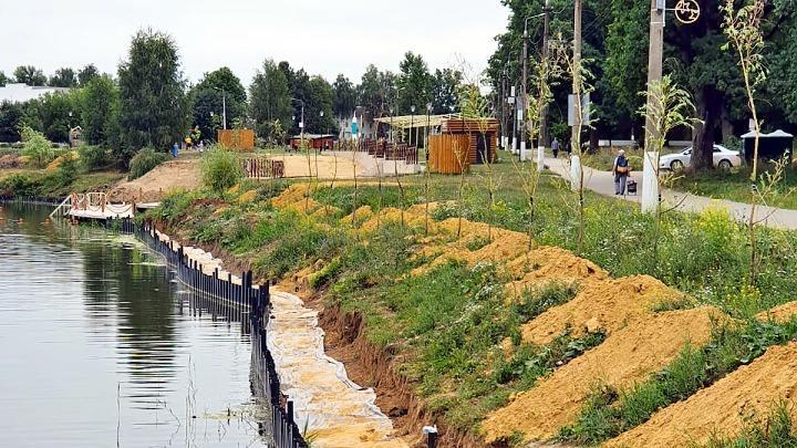 Укрепление берега пруда посёлка Первомайский