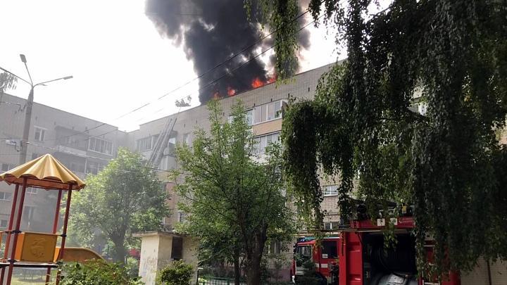 Пожар в Туле на КРасноармейском проспекте