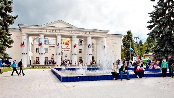 День города в Алексине