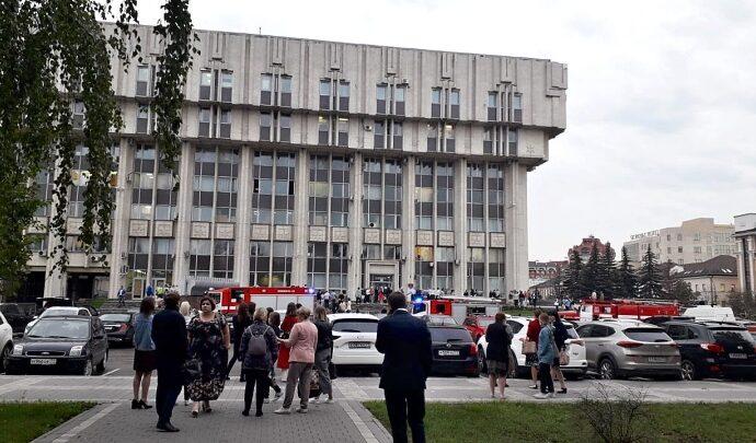Из тульского «белого дома» эвакуировали сотрудников