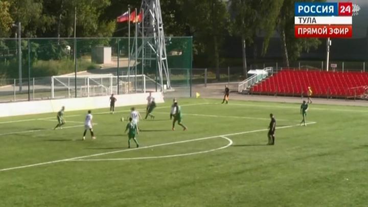На стадионе академии «Арсенала» прошли решающие матчи Кубка Тульской области