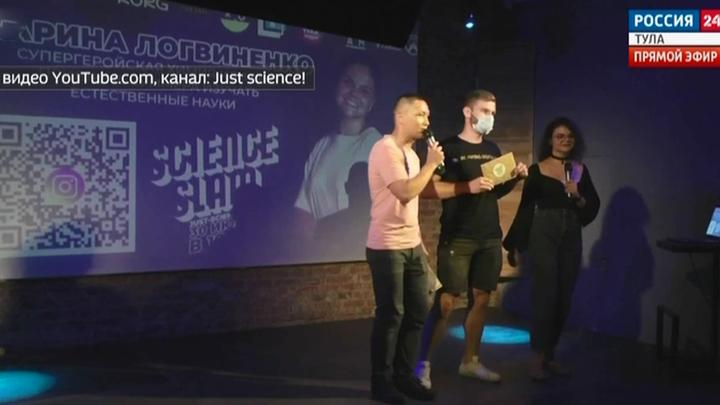 Аспирант ТГПУ победил в научной битве