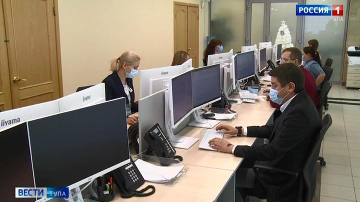 В Тульской области внедрят информационную систему безопасности