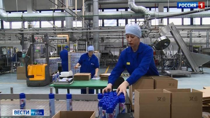 Для тульских предприятий открываются новые возможности
