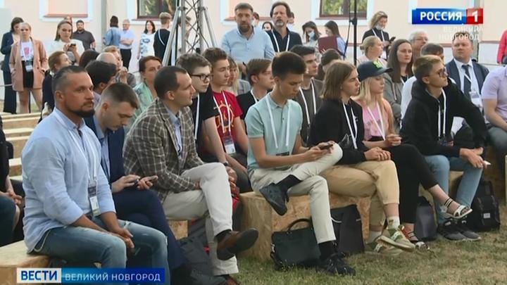 Проект «Мой семейный центр» презентовали в Великом Новгороде
