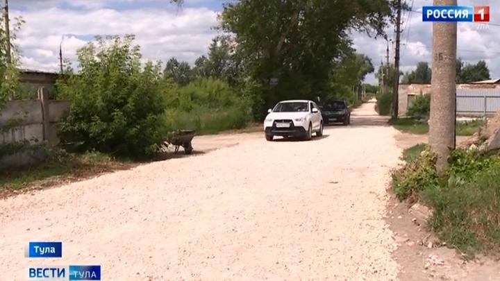 Тульские дороги отремонтируют щебнем