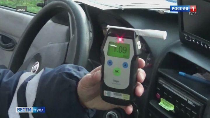 За прошлую неделю тульские водители полицейские остановили 48 пьяных водителей