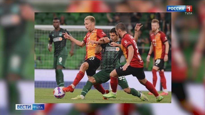 «Арсенал» потерпел поражение в Краснодаре