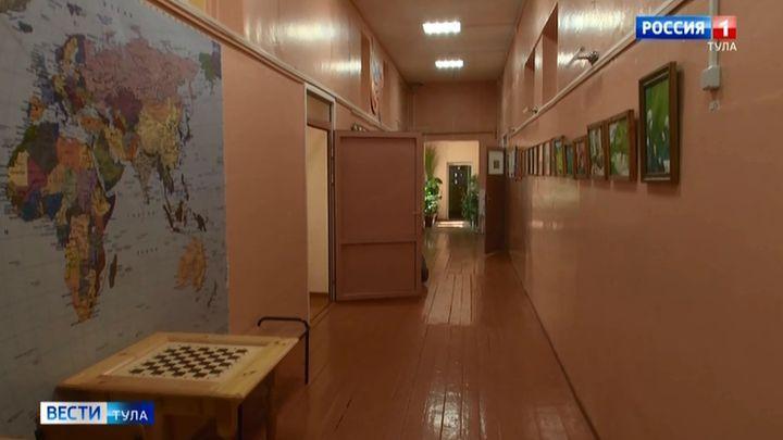 В Богородицке все школы подготовили к учебному году