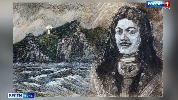 Памятный камень появится на месте дома мореплавателя Чирикова