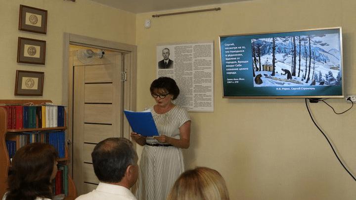 О мыслителе и подвижнике: В Веневе прошли «Абрамовские чтения»