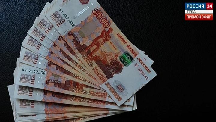 В Тульской области стали чаще выявлять поддельные купюры