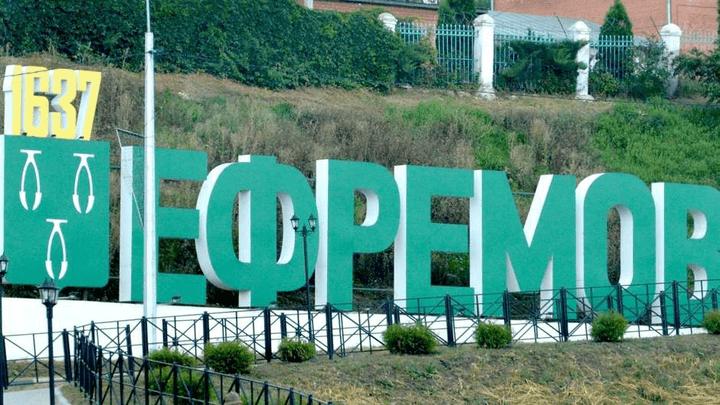 В Ефремове появятся общественные туалеты
