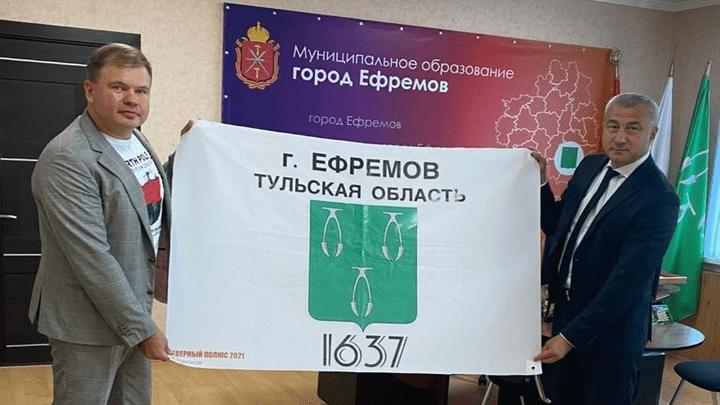 С Северного Полюса с любовью: Флаг красивомечья доставлен Ефремов
