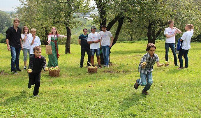 «Ясная Поляна» приглашает на «Яблочную историю»