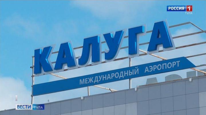 Из калужского аэропорта вылетел первый в этом году прямой рейс в Турцию