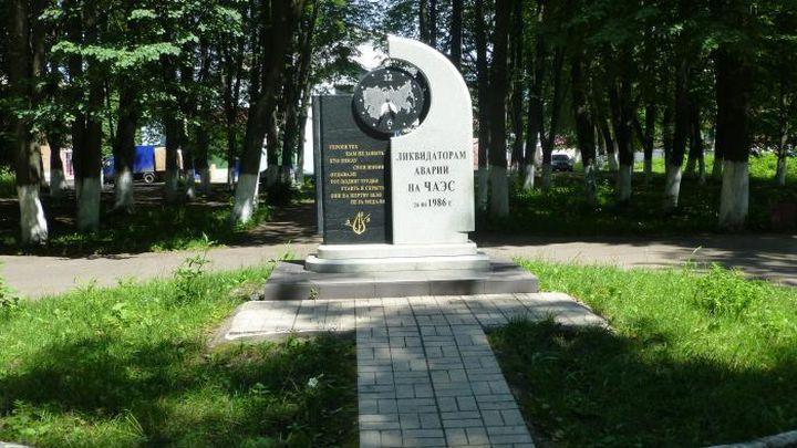 В Кимовске благоустроят сквер памяти ликвидаторов чернобыльской аварии