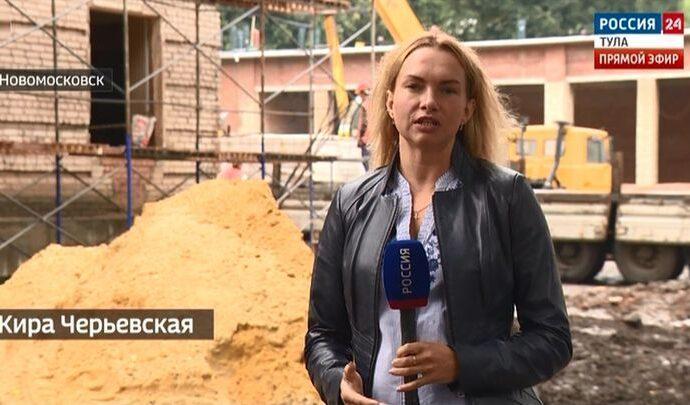 Россия 24 Тула. Эфир от 27.08.2021