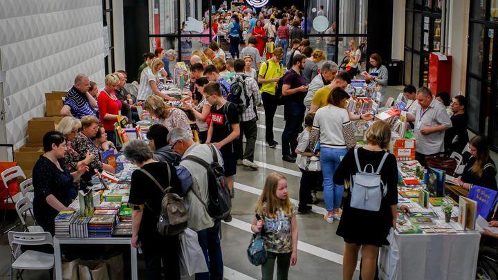 Фестиваль «ЛитераТула» переносится на неопределённый срок