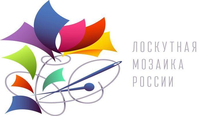 Тулячки стали лауреатами конкурса лоскутной мозаики в Иваново